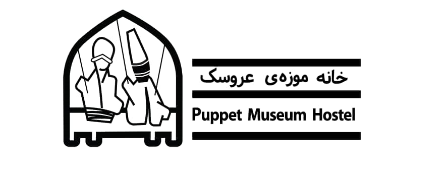 Puppet Museum House